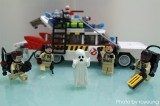 royeung's Ghostbusters Ecto 1 21108
